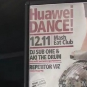 Huawei Dance Party